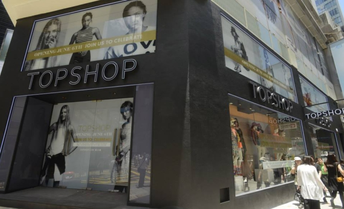 2013 Fashion 回顧 – 進擊之外國品牌 (Topshop篇)