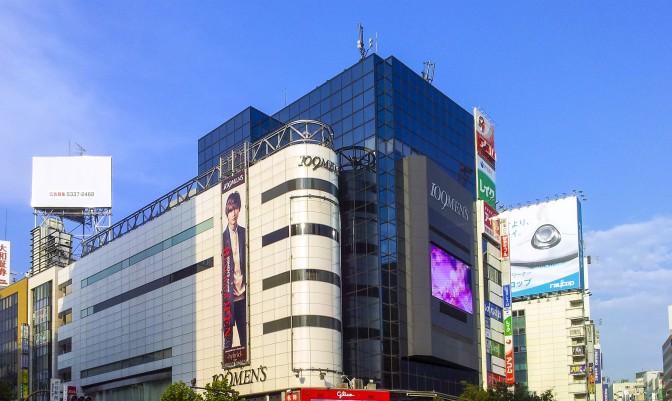 東京 – 日本人的時尚美學